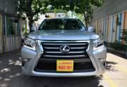 Bán xe Lexus GX 460 2012 giá 2 Tỷ 900 Triệu - TP HCM