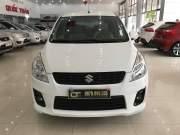 Suzuki Ertiga 1.4 AT 2015 giá 519 Triệu - Hải Phòng