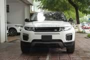 LandRover Range Rover Evoque SE Plus 2016 giá 2 Tỷ 800 Triệu - Hà Nội