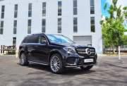 Bán xe Mercedes Benz GLS 500 4Matic 2018 giá 7 Tỷ 829 Triệu - Nghệ An