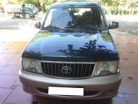 Bán xe Toyota Zace GL 2004 giá 255 Triệu - Hà Nội