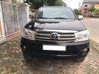 Bán xe Toyota Fortuner 2.5G 2011 giá 685 Triệu - Hà Nội