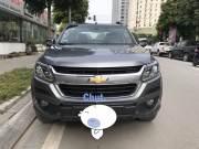Bán xe Chevrolet Colorado High Country 2.8L 4x4 AT 2016 giá 666 Triệu - Hà Nội