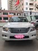 Bán xe Lexus LX 570 2012 giá 3 Tỷ 500 Triệu - Hà Nội
