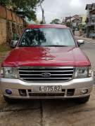 Bán xe Ford Everest 2.5L 4x2 MT 2005 giá 290 Triệu - Lâm Đồng
