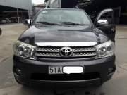 Bán xe Toyota Fortuner 2.5G 2012 giá 736 Triệu - TP HCM
