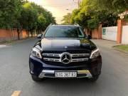Bán xe Mercedes Benz GLS 400 4Matic 2017 giá 4 Tỷ 199 Triệu - Hà Nội