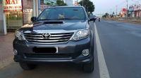 Bán xe Toyota Fortuner 2.5G 2014 giá 810 Triệu - Đăk Lăk