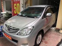 Bán xe Toyota Innova G 2009 giá 419 Triệu - Hà Nội
