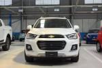 Bán xe Chevrolet Captiva Revv LTZ 2.4 AT 2018 giá 879 Triệu - Hà Nội