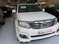 Bán xe Toyota Fortuner TRD Sportivo 4x2 AT 2016 giá 950 Triệu - TP HCM