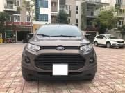 Bán xe Ford EcoSport Titanium Black 1.5L AT 2017 giá 580 Triệu - Hà Nội