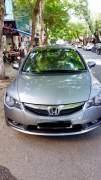 Bán xe Honda Civic 1.8 MT 2012 giá 422 Triệu - Đà Nẵng