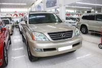 Bán xe Lexus GX 470 2008 giá 1 Tỷ 450 Triệu - TP HCM