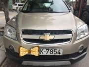 Bán xe Chevrolet Captiva LT 2.4 MT 2009 giá 285 Triệu - Đà Nẵng
