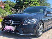 Bán xe Mercedes Benz C class C250 AMG 2015 giá 1 Tỷ 350 Triệu - Bình Dương