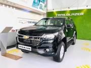 Bán xe Chevrolet Trailblazer LT 2.5L 4x2 MT 2018 giá 885 Triệu - TP HCM