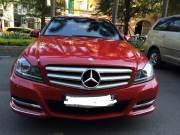 Bán xe Mercedes Benz C class C200 2011 giá 680 Triệu - TP HCM