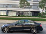 Bán xe Mercedes Benz C class C300 AMG 2014 giá 940 Triệu - TP HCM