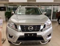 Bán xe Nissan Navara VL Premium R 2018 giá 775 Triệu - TP HCM