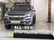 Bán xe Chevrolet Trailblazer LT 2.5L VGT 4x2 AT 2018 giá 898 Triệu - TP HCM