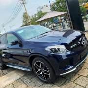 Bán xe Mercedes Benz GLE Class GLE 43 AMG 4Matic Coupe 2017 giá 4 Tỷ 559 Triệu - TP HCM