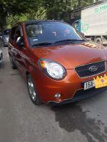 Bán xe Kia Morning SLX 1.0 AT 2009 giá 226 Triệu - Hải Phòng