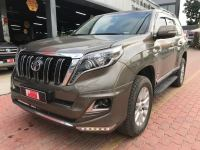Bán xe Toyota Prado TXL 2.7L 2016 giá 2 Tỷ 200 Triệu - TP HCM