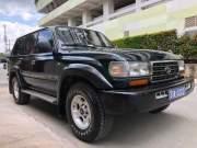 Bán xe Toyota Land Cruiser 4.5 MT 1995 giá 405 Triệu - TP HCM