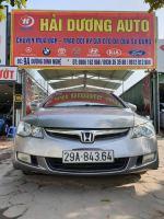 Bán xe Honda Civic 1.8 MT 2009 giá 345 Triệu - Hà Nội