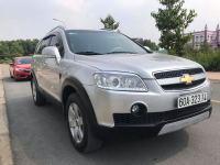Bán xe Chevrolet Captiva LTZ 2.4 AT 2009 giá 340 Triệu - Đồng Nai