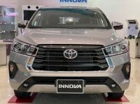 Bán xe Toyota Innova G 2.0 AT 2020 giá 865 Triệu - TP HCM