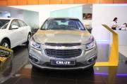 Chevrolet Cruze LTZ 1.8L 2017 giá 699 Triệu - TP HCM