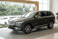 Bán xe Volvo XC90 T8 Recharge 2021 giá 4 Tỷ 599 Triệu - Đà Nẵng