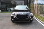 BMW X5 xDriver35i 2017 giá 3 Tỷ 599 Triệu - Hà Nội
