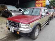 Bán xe Ford Ranger XLT 4x4 MT 2002 giá 178 Triệu - Bình Dương