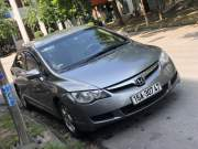 Bán xe Honda Civic 1.8 MT 2006 giá 275 Triệu - TP HCM